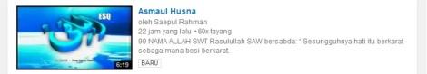 25 youtube asmaul husna 261214 by efullama